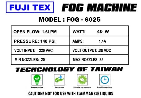 FUJITEX FOG 6025